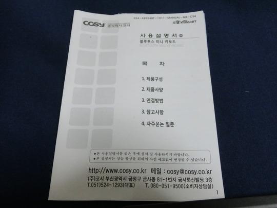 CIMG5244