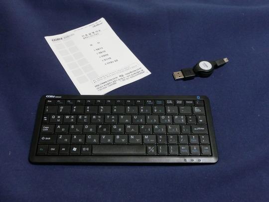 CIMG5240