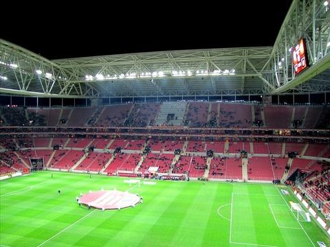 Turk_Telekom_Arena