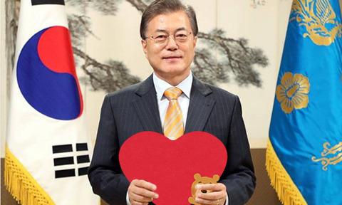韓国文TPPラブコール