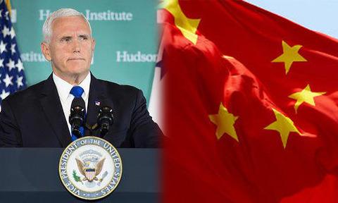 ペンス副大統領中国批判