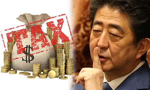 安倍首相増税