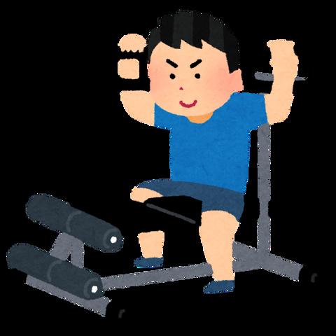 gym_training2