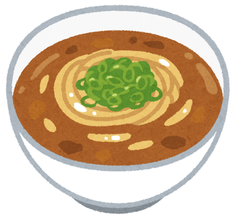 food_udon_curry