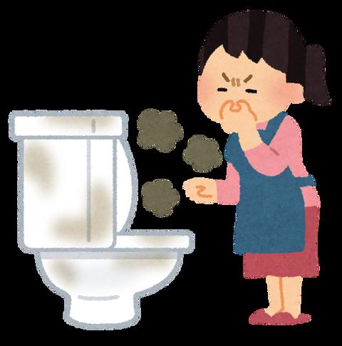 kusai_toilet