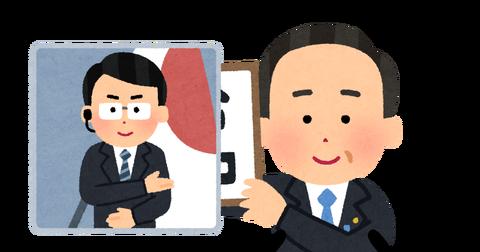 gengou_syuwa