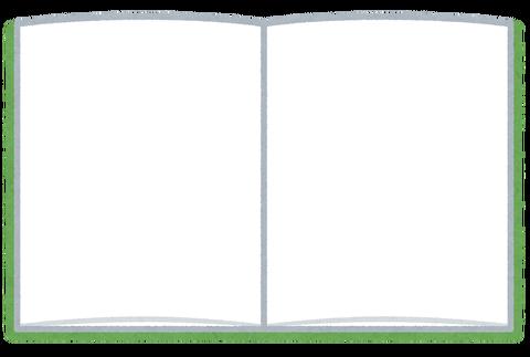 zabuton_notebook
