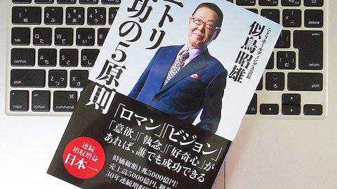 160901book_to_read-thumb-640x360-99169
