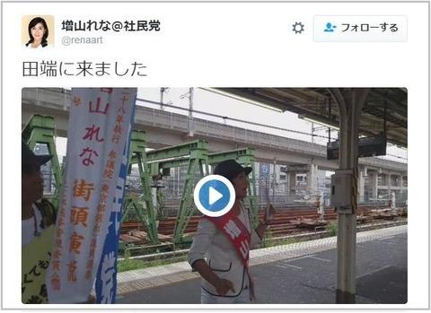 masuyama_rena-1