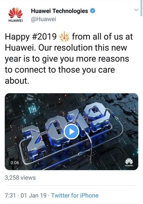 【悲報】Huawei公式TwitterがiPhoneから「新年おめでとう」のメッセージ