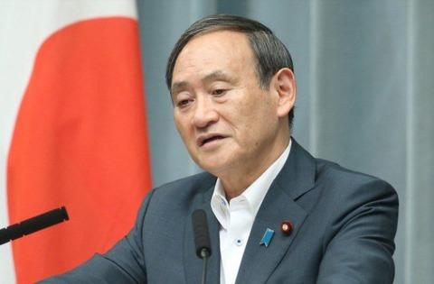東京新聞記者の捏造質問に官邸報道室が再発防止要請