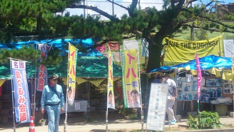 和田政宗の画像 p1_24
