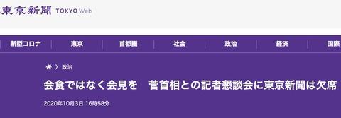 スクリーンショット 2020-10-04 0.36.26
