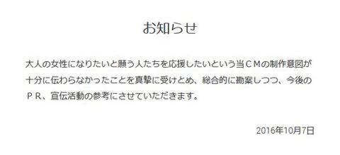nt_161008shiseido02