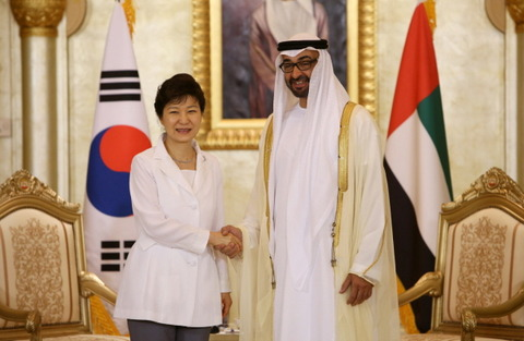 UAE-140521-1