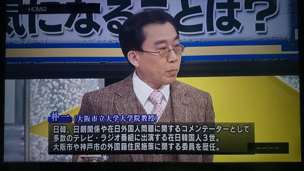 【韓国】「日本の責任ある指導者が慰安婦のおばあさんたちに、心のこもった謝罪を」韓国国会議長、改めて強調 ★2 YouTube動画>1本 ->画像>24枚