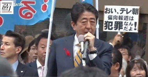 画像】安倍総理演説の後ろで「テ...