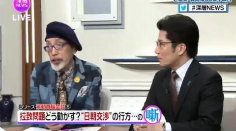 テリー伊藤「北朝鮮が加害者で日本が被害者みたいなこと言ってうまくいくわけがない」→百田尚樹「なんでこんなクズをテレビで喋らせる」
