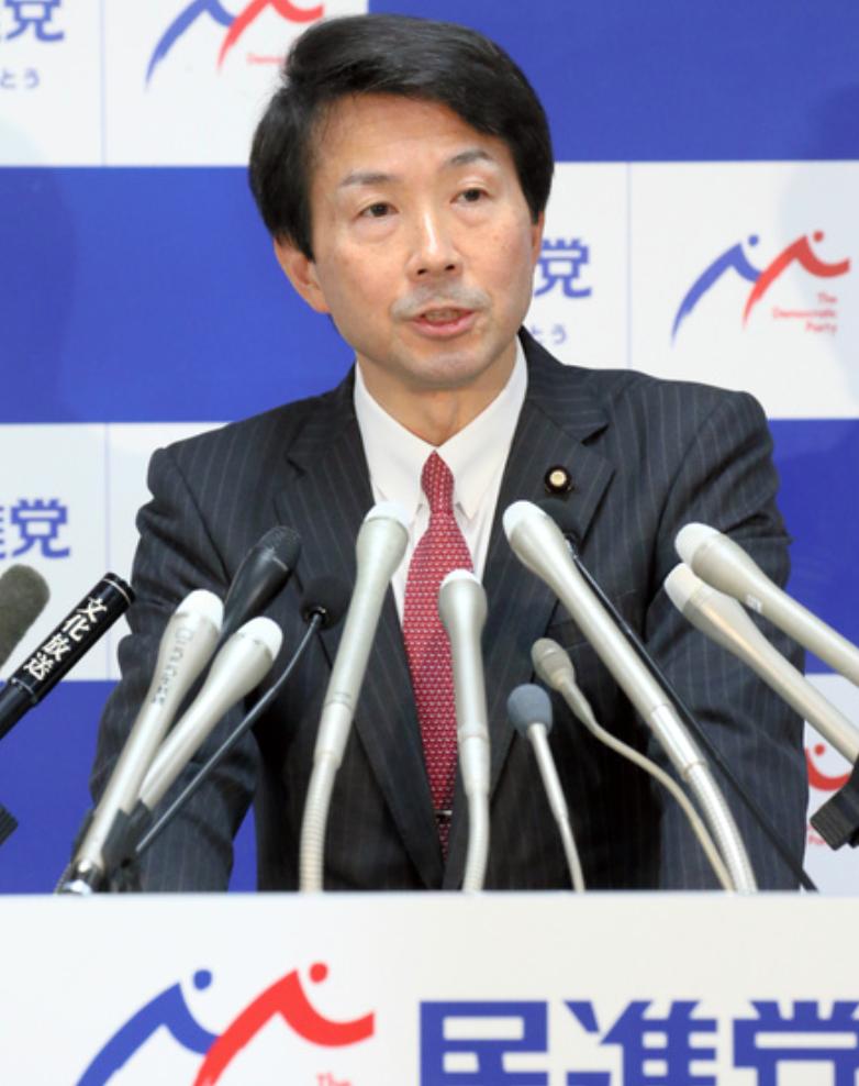 民主友愛太陽国民連合 - JapaneseClass.jp