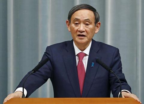 【菅官房長官】「極めて遺憾だ」謝罪と撤回要求 韓国・国会議長「謝罪求めるのは盗っ人たけだけしい」発言に
