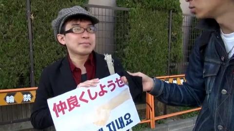ec_130317_shinokubo2
