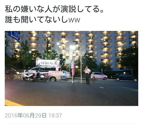 http://livedoor.blogimg.jp/jpsoku/imgs/9/f/9fb29ba4-s.jpg