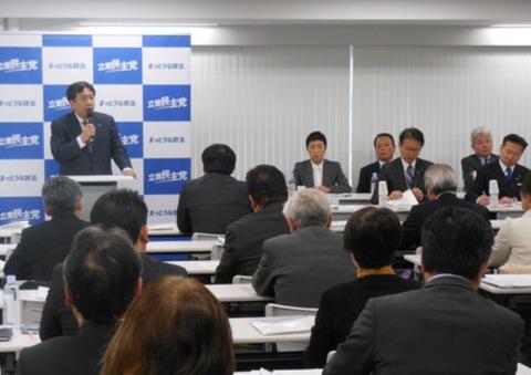 立民・枝野氏、投票しない有権者は「新しいマーケット」