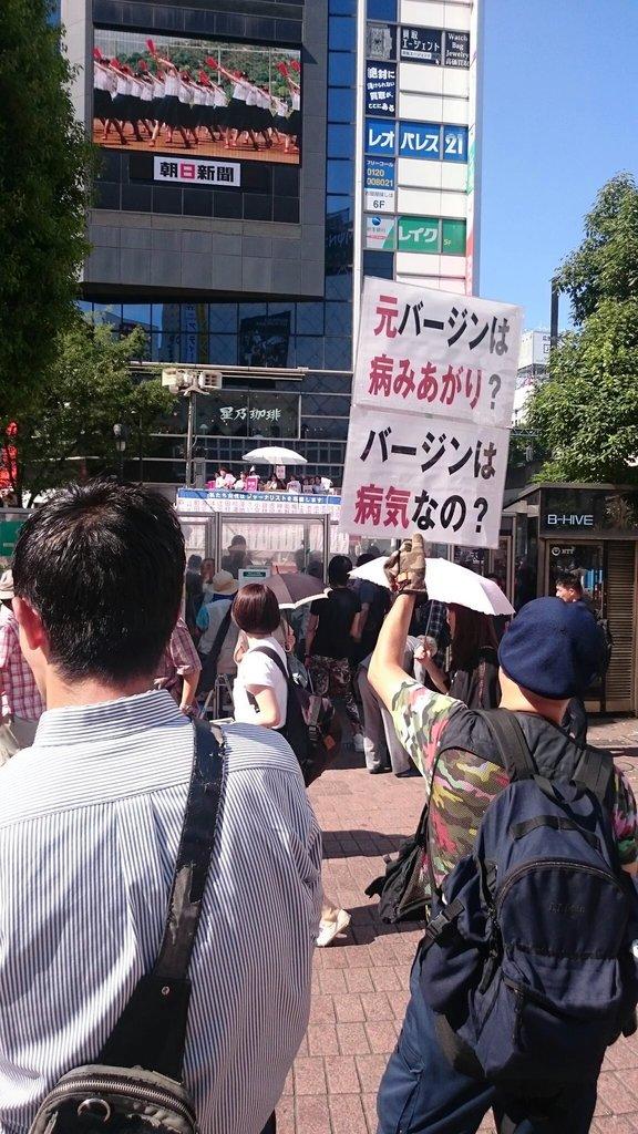 http://livedoor.blogimg.jp/jpsoku/imgs/a/a/aad78d24.jpg