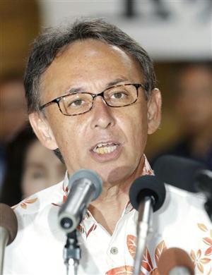 沖縄知事選に衝撃   玉城氏が発した『一国二制度』という言葉の恐ろしさ