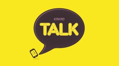 20120104-cacao_talk