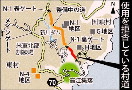 20160828-00059455-okinawat-000-4-view