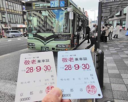 20160204125738keirou