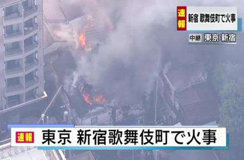 0412-tokyo-shinjukukabuki-kaji-1