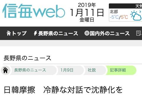 スクリーンショット 2019-01-11 21.45.27