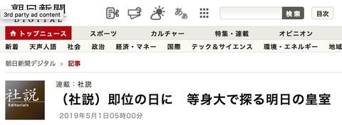 スクリーンショット 2019-05-01 17.34.20