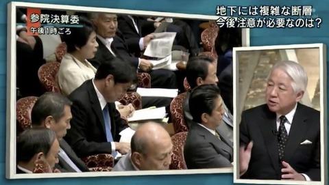 報ステ、大阪地震報道がひどすぎると炎上「同級生が亡くなってどんな気持ち?」「菅直人元総理なら対応できた」