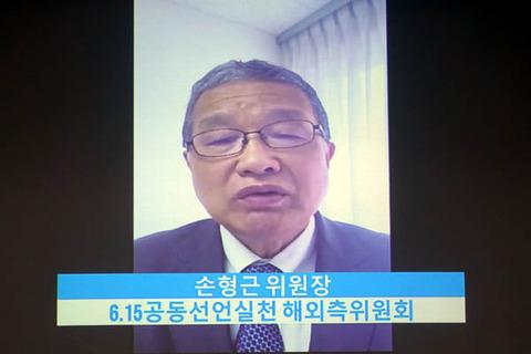 210427공동토론회3