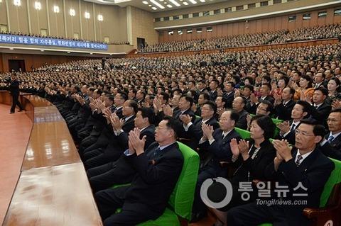 181005대회-통일뉴스6