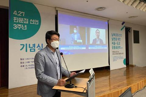 210427공동토론회9