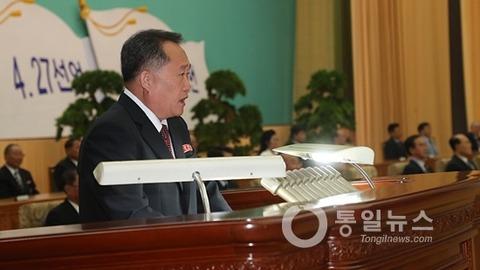 181005대회-통일뉴스4
