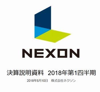 NEXON-IR-Investor