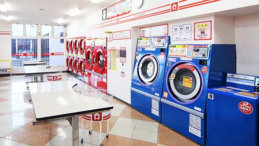 wash-house