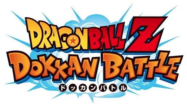 akatsuki-dragonball-dokkan-z