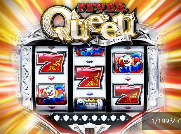 sankyo-fever-queen