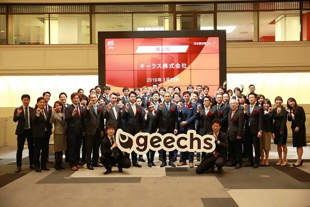 geechs-ipo