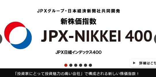 JPX-NIKKEI400
