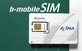 b-mobile_SIM_0