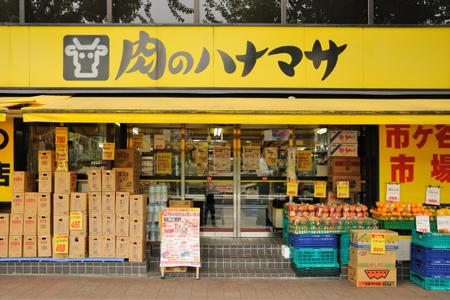 ジャパンミート新規上場肉のハナマサ