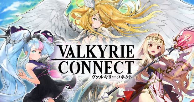 valkyrieconnect