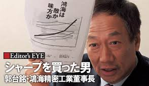 シャープの目標株価を100円
